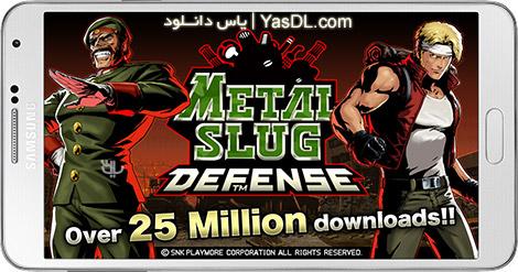 دانلود بازی Metal Slug Defense 1.42.0 - سرباز کوچک برای اندروید + پول بی نهایت