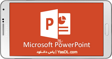 Microsoft PowerPoint 16.0.12430.20120 PowerPoint For Android
