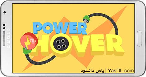 دانلود بازی Power Hover 1.3.1 - اسکیت پرنده برای اندروید