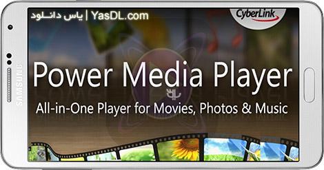 دانلود Power Media Player Pro 5.5.0 - پلیر حرفه ای اندروید