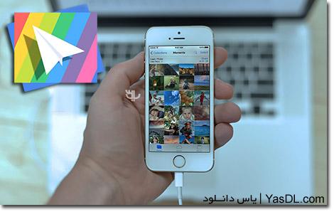 دانلود PrimoPhoto 1.0.1 + Portable - مدیریت تصاویر گوشی های آیفون