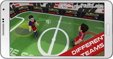 دانلود بازی Pure Soccer 1.00 - فوتبال 2 به 2 برای اندروید