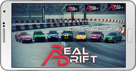دانلود بازی Real Drift Car Racing 3.4 - مسابقات دریفت اتومبیل برای اندروید + دیتا + پول بی نهایت