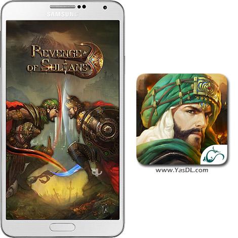 دانلود بازی Revenge of Sultans 1.0.0 - انتقام سلاطین برای اندروید