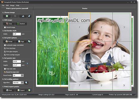 دانلود RonyaSoft Poster Printer 3.02.05 - ساخت و پرینت پوستر