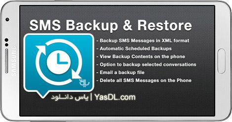 دانلود SMS Backup & Restore Pro 7.50 - بک آپ و ریستور پیامک ها در اندروید