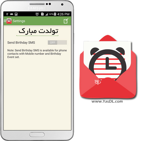 دانلود SMS Scheduler Free 2.0.0 - ارسال پیامک های زمان بندی شده برای اندروید