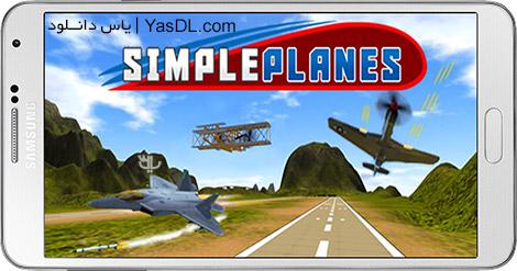دانلود بازی SimplePlanes 1.3.9 - ساخت و طراحی هواپیما برای اندروید