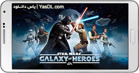 دانلود بازی Star Wars Galaxy of Heroes 0.3.121192 - جنگ ستارگان اندروید