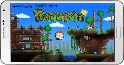 دانلود بازی Terraria 1.2.11585 - جزیره های شناور برای اندروید + دیتا