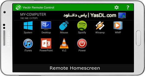 دانلود Vectir PC Remote Control 3.8.3 - کنترل از راه دور کامپیوتر برای اندروید