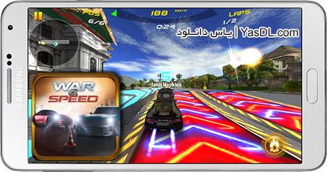 دانلود بازی War For Speed Legends 1.0 - جنگ برای سرعت برای اندروید + دیتا