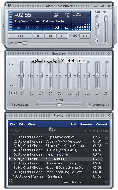 دانلود Xion Audio Player 1.5.160 + Portable - موزیک پلیر ویندوز
