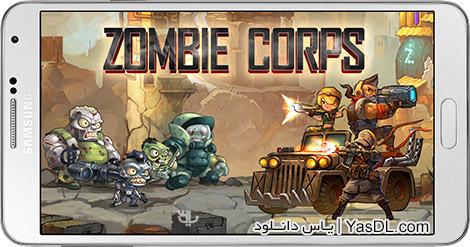 دانلود بازی Zombie Corps 1.1092 - لشکر زامبی برای اندروید