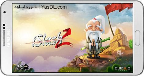 دانلود بازی iSlash 2 v1.0.8 - آی اسلش 2 برای اندروید