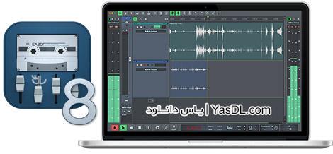 دانلود n-Track Studio EX 8.0.0.3376 x86/x64 - استودیوی ضبط و ویرایش صدا