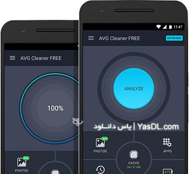 دانلود AVG Cleaner - Phone Clean-Up 3.0.1.1 - پاک سازی گوشی های اندروید