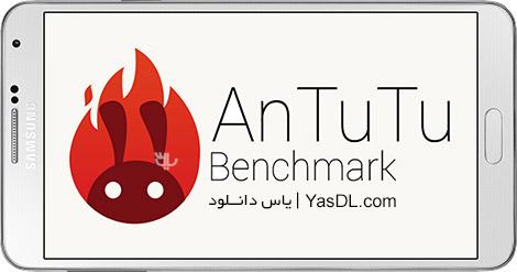 دانلود AnTuTu Benchmark 6.0.1 - تست بنچمارک گوشی های اندروید
