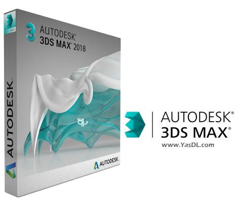دانلود Autodesk 3ds Max 2018 x64 - تری دی مکس 2018 نرم افزار طراحی سه بعدی