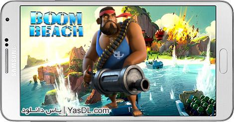 دانلود بازی Boom Beach 25.148 - بوم بیچ برای اندروید