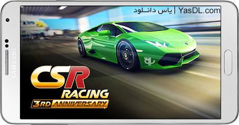 دانلود بازی CSR Racing 3.4.0 - مسابقات اتومبیل رانی برای اندروید + دیتا + پول بی نهایت