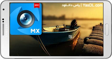 دانلود Camera MX 3.4.202 - دوربین حرفه ای برای اندروید
