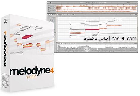 دانلود Celemony Melodyne Studio 4.0.4.001 - ویرایش نت های موسیقی