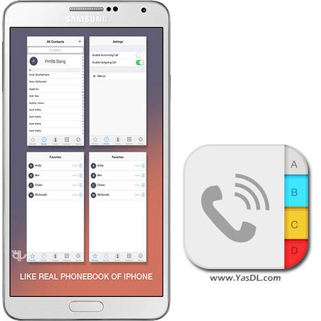 دانلود Contact Style of iOS9 1.4 - دفترچه تلفن آیفون برای اندروید