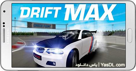 دانلود بازی Drift Max 4.0 - دریفت مکس برای اندروید