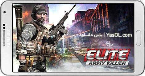 دانلود بازی ELITE ARMY KILLER 1.0.2 - ارتش جنگجویان نخبه برای اندروید