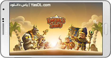 دانلود بازی Empires of Sand TD 3.40 - امپراطوری شن ها برای اندروید + پول بی نهایت