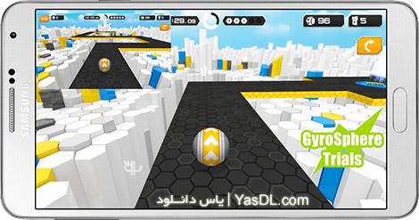 دانلود بازی GyroSphere Trials 1.3.0 - حفظ تعادل توپ برای اندروید