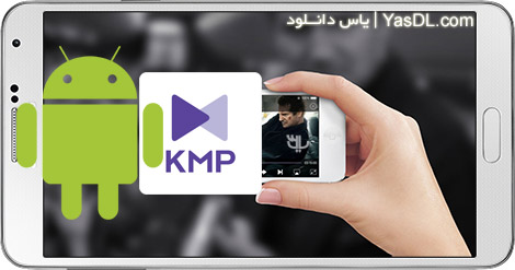 KMPlayer 3.0.23 HD + Pro 2.2.0 - The Program For Android