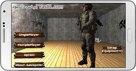 دانلود بازی LWP – LAN Multiplayer FPS 4.1f1 - تیراندازی اول شخص برای اندروید