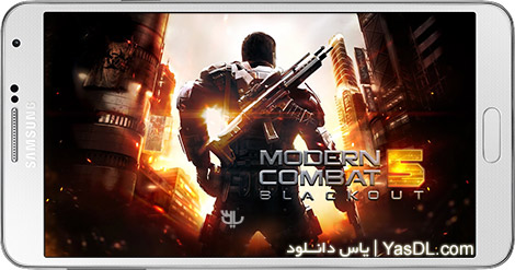 دانلود بازی Modern Combat 5 Blackout 1.7.0I - مدرن کامبت 5 برای اندروید + دیتا + پول بی نهایت