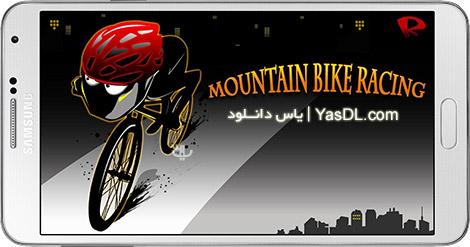 دانلود بازی Mountain Bike Racing 2.5 - دوچرخه سواری کوهستان برای اندروید