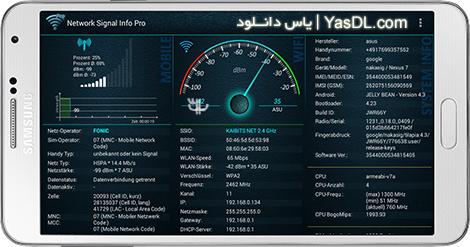 دانلود Network Signal Info Pro 3.50.09 - نمایش اطلاعات مفید شبکه برای اندروید