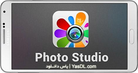 دانلود Photo Studio PRO 1.24.1 Patched - ویرایش حرفه ای تصاویر در اندروید