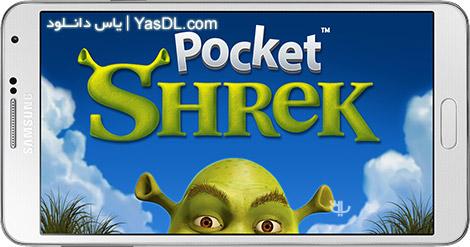 دانلود بازی Pocket Shrek 1.35 - شرک سخنگو برای اندروید + دیتا