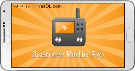 دانلود Scanner Radio Pro 6.1.1 build 6520 - اسکنر امواج رادیویی برای اندروید