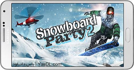 دانلود بازی Snowboard Party 2 1.0.4 - اسنوبورد پارتی 2 برای اندروید + دیتا