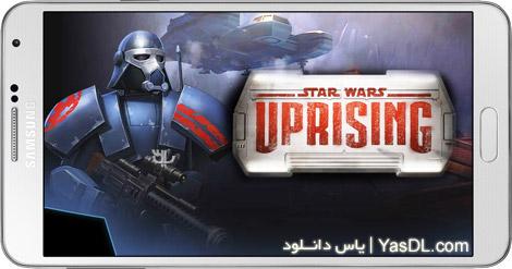 دانلود بازی Star Wars Uprising 2.1.2 - جنگ ستارگان برای اندروید + دیتا + پول بی نهایت