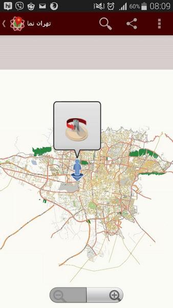 دانلود نقشه تهران برای اندروید - تهران نما نقشه شهرداری تهرانTehrannama1 Tehrannama2