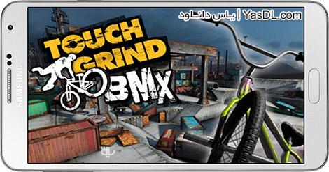 دانلود بازی Touchgrind BMX 1.22 - دوچرخه سواری برای اندروید + دیتا + پول بی نهایت