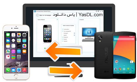دانلود Wondershare MobileTrans 7.5.6.465 - انتقال اطلاعات بین 2 گوشی