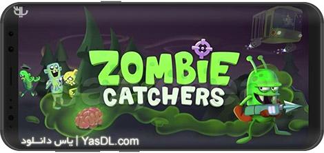 دانلود بازی Zombie Catchers 1.21.1 - گرفتن زامبی ها برای اندروید + پول بی نهایت