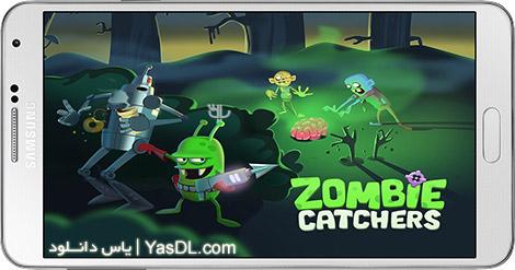 دانلود بازی Zombie Catchers 1.0.8 - گرفتن زامبی ها برای اندروید + پول بی نهایت