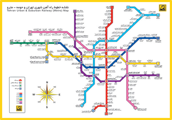 New Map Of Tehran Metro Lines Of 96 High Quality