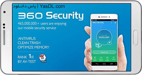 دانلود 360 Security - Antivirus Boost 3.5.8 Build 2165 - آنتی ویروس اندروید