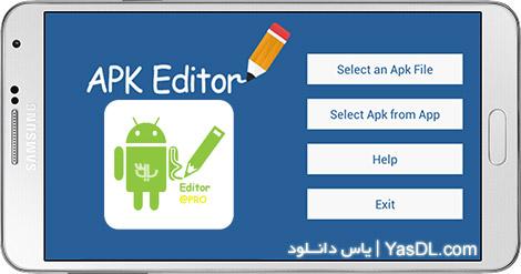 دانلود APK Editor Pro 1.4.6 - ویرایشگر فایل های APK برای اندروید + نسخه مود